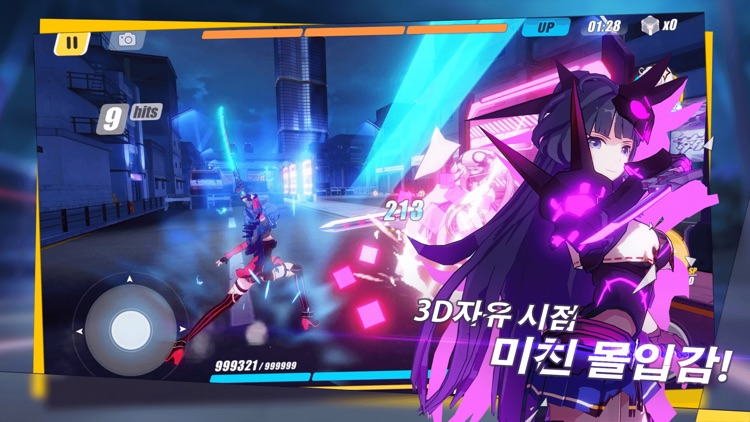 붕괴3rd screenshot-2