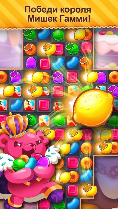 Взрывная охота на конфеты Скриншоты7