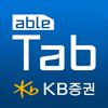 KB증권 ableTab