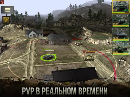 Скачать игру Armor Age: Tank Wars
