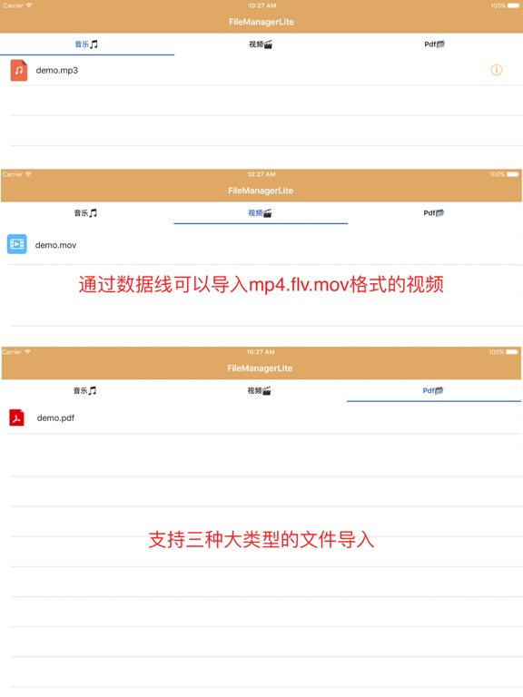 XYZManager-FileManager screenshot 5