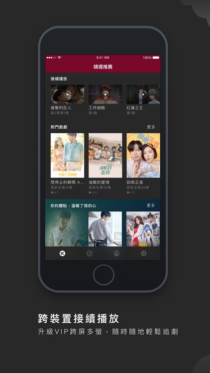 KKTV 難以抗劇 – 強檔日韓台陸劇高畫質線上看 screenshot-3