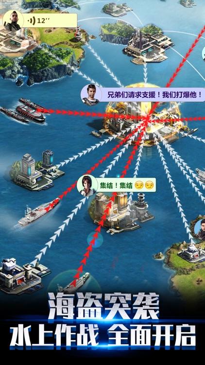 超级战争-全球现代军事战争策略手游 screenshot-3