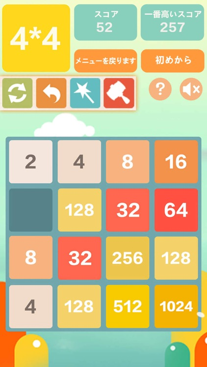 2048日本語版 - 数字パズル人気ゲーム