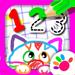 50.123 画画! 宝宝教育儿童游戏学数字和少儿学习绘画2-5