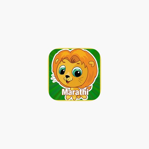 Toys & Hobbies Alphabet 1 Gentle Match Me Games