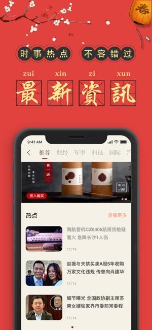 老黃曆-通胜中国almanac老黄历应用on the App Store