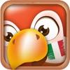 学意大利文 - 常用意大利语会话短句及生字 [完整版]