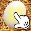 たまごを10万回タップ!!! - iPhoneアプリ