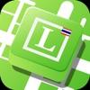 Longdo Traffic - iPhoneアプリ