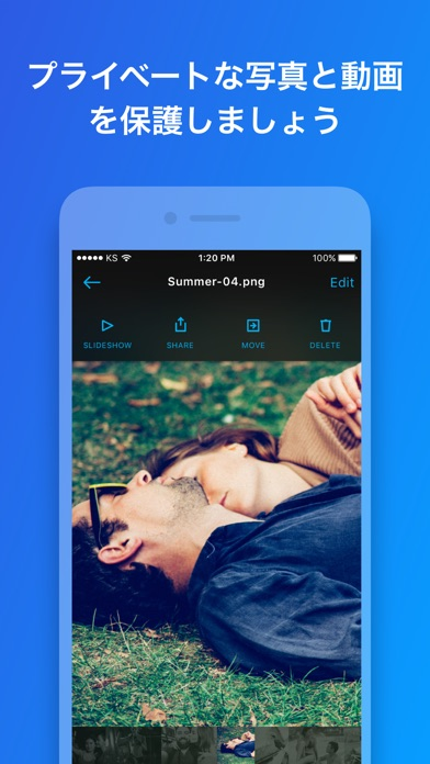 Keepsafe写真動画を隠す鍵付きプライベートアルバムのスクリーンショット5