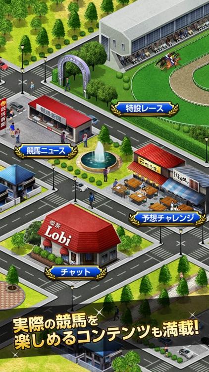 ダービーインパクト screenshot-4