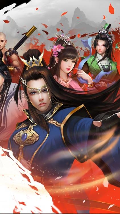 九阴九阳 screenshot-1