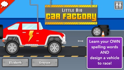 Car Factory: Spelling Game