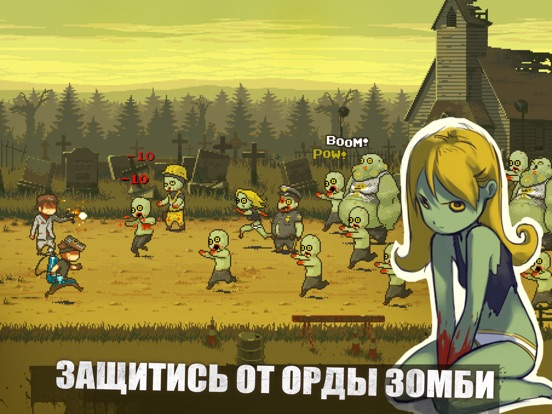 Dead Ahead: Zombie Warfare для iPad