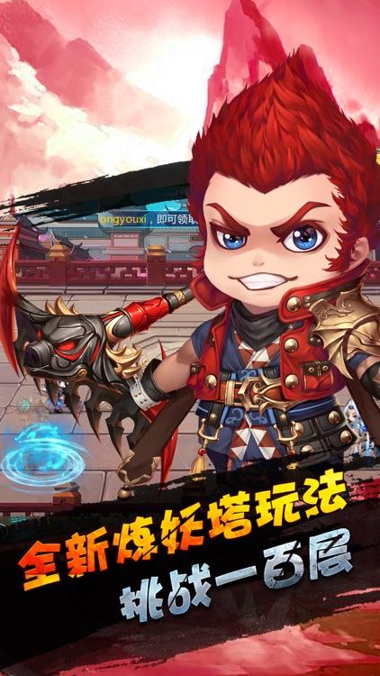 仙侠㊣梦修仙- Q版西游: 梦幻挂机手游