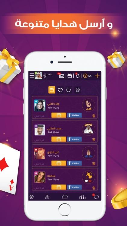 VIP طرنيب screenshot-4