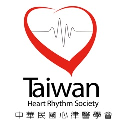 Taiwan HRS 中華民國心律醫學會