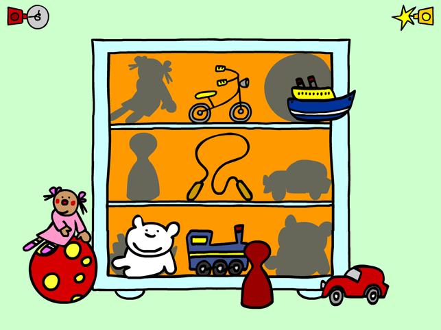 PuzzlePuzzlePuzzle Screenshot