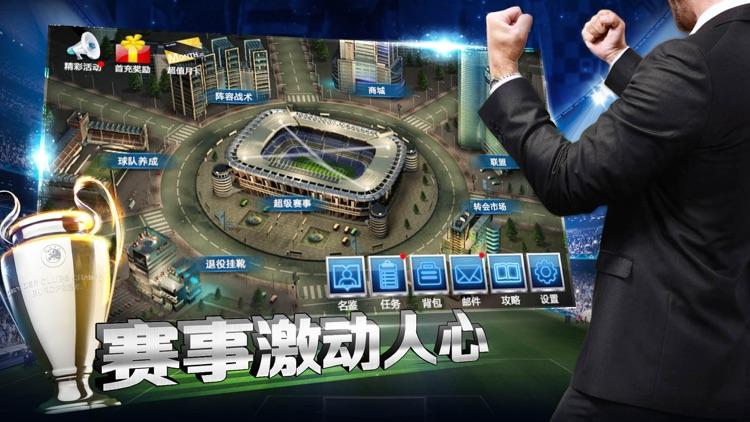 金球先生-全新球员数据,足球游戏
