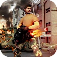 Activities of Destroyer Gunner Machine City