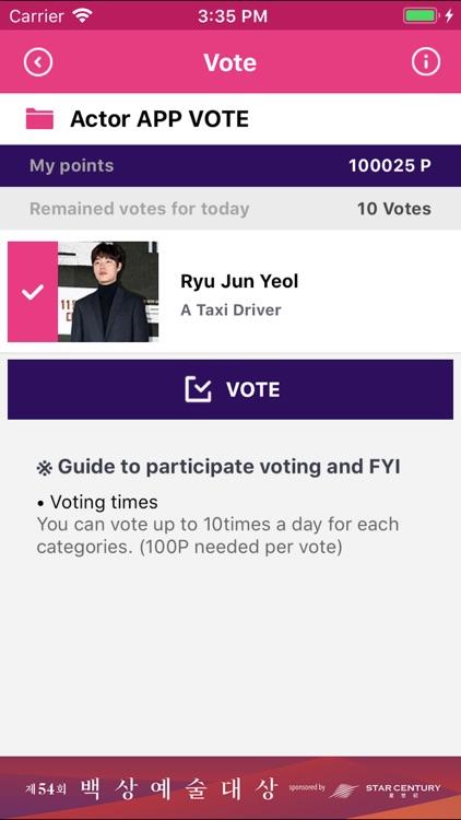 54th BaekSang Arts Awards VOTE screenshot-3