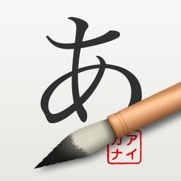 iKana - Hiragana et Katakana