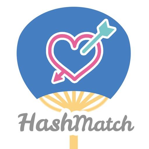 ハッシュマッチ 出会いを追求したシンプルな マッチングアプリ