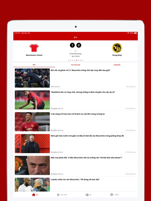 Manchester Red News-ipad-0