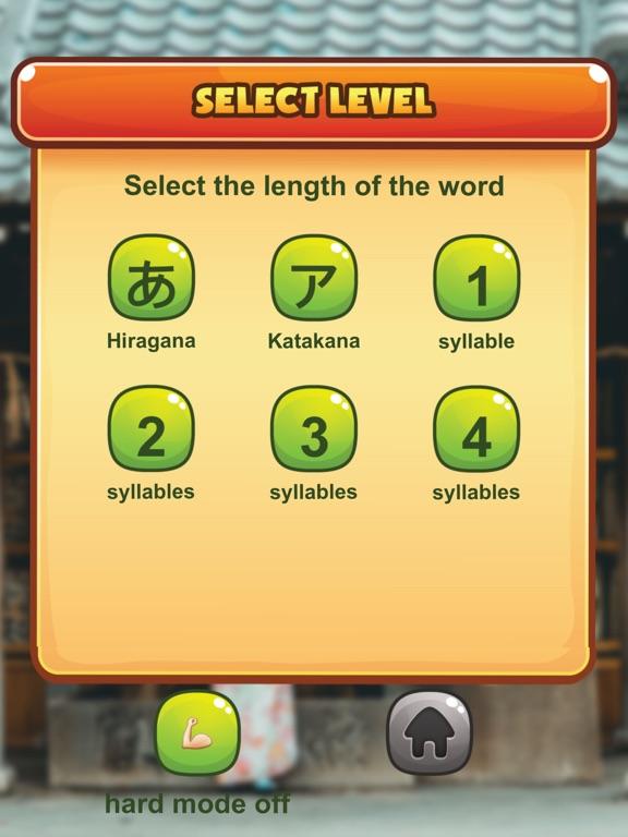 Japanese Hiragana & Katakana screenshot 11