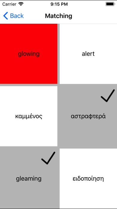 Greek Flashcards screenshot three