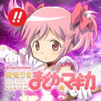 京楽(KYORAKU) ぱちんこ 魔法少女まどかマギカのアプリ詳細を見る