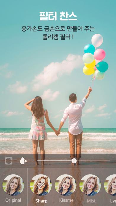 롤리캠 - 취향저격 셀카 사진∙동영상앱 for Windows