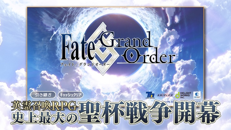 Fate/Grand Order screenshot-0