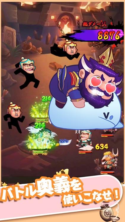 暴走魔王大戦争 screenshot-3