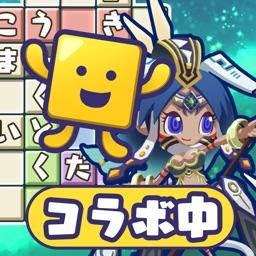 エイリアンのたまご【新感覚!ふるふる交配RPG(エリたま)】