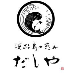 淡路島の恵み だしや 渋谷宮益坂店