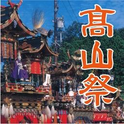 Takayama Autumn Festival