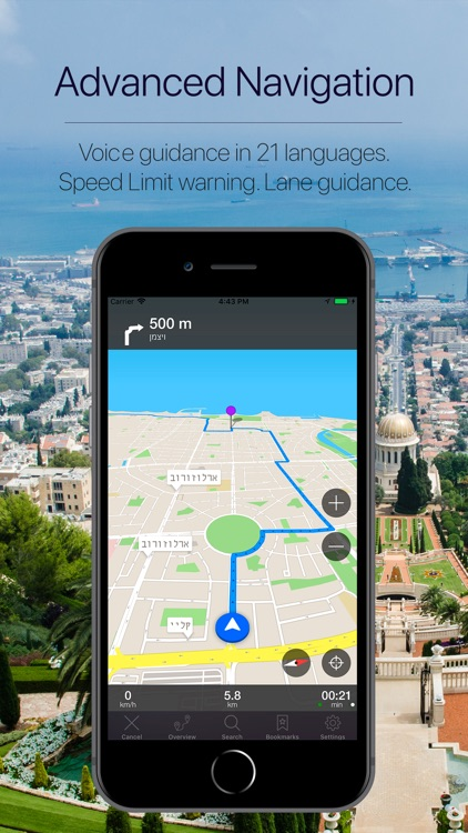 Israel Offline Navigation screenshot-3
