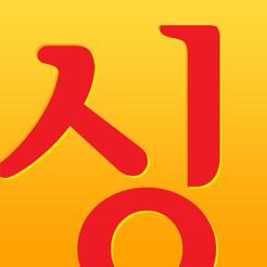 Yellowsing