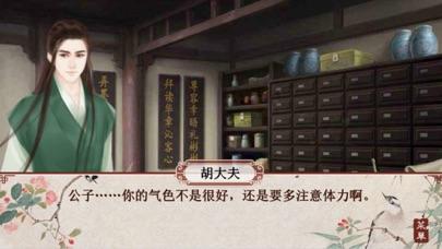皓月天下-热门龙城经典手游 ScreenShot2