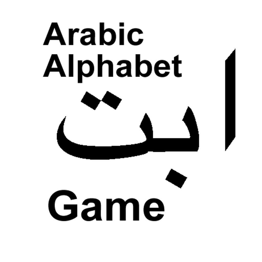 Arabic Alphabet Game hack