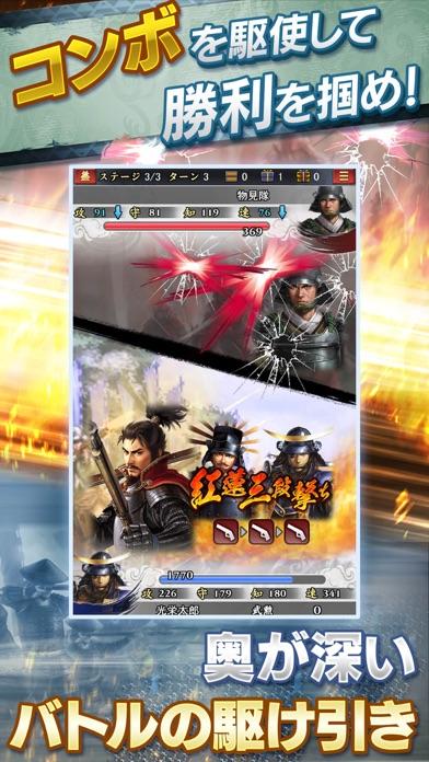 信長の野望 ~俺たちの戦国~ screenshot1
