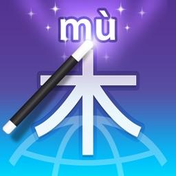 PinyinBrowser