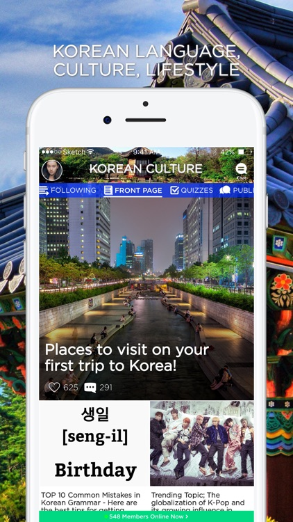 Amino for: K-Culture and Korea