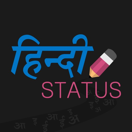 Hindi Status Collection Swiggy by Red Bricks