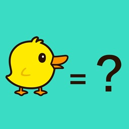 Counting Ducks - How many ducks can you remember?