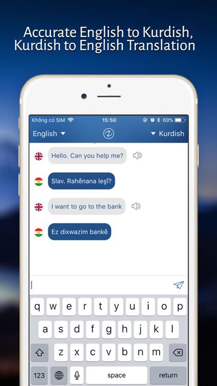 Kurdish English Dictionary +