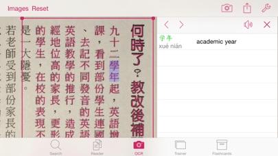 Ktdict review screenshots