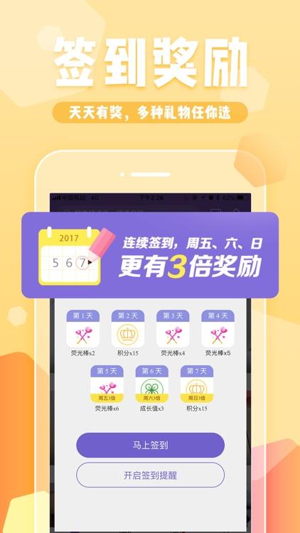 多玩约战 screenshot-4